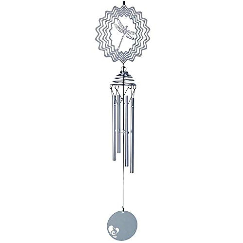 ずんぐりした是正遠え風チャイム、3D三次元のアルミクリエイティブ風の鐘、ホームデコレーション、誕生日プレゼント、シルバー、50cm程度の長さの合計。 (Color : Silver, Size : B)