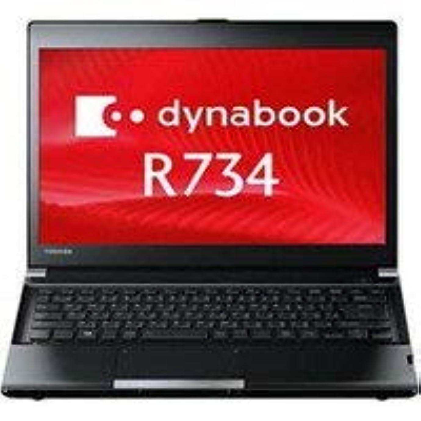 感心する修士号過敏な東芝 PR734KAA647AD71/Corei5(4300M)-2.6GHZ/4GB /SSD128GB/13.3インチ