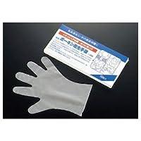 防菌衛生 手袋 Mサイズ(50枚入)30μ