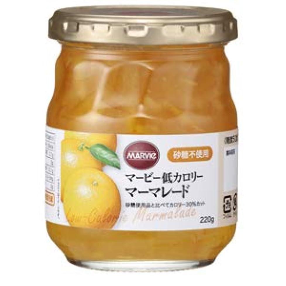 闇始める麺H+Bライフサイエンス マービー低カロリー マーマーレード 220g