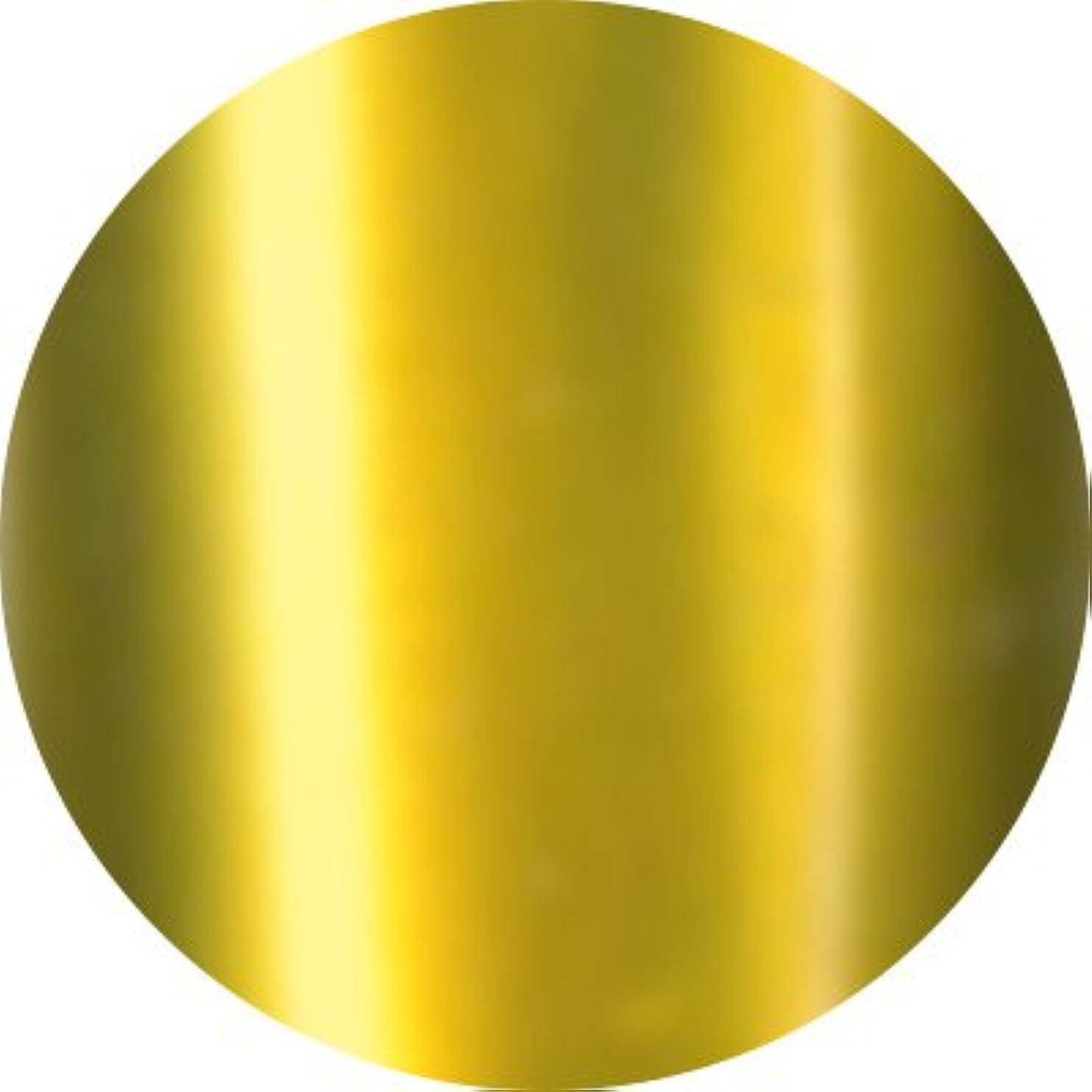 パール膨張するコメンテーターJewelry jel(ジュエリージェル) カラージェル 5ml<BR>ピッカピカメタリック MKゴールド
