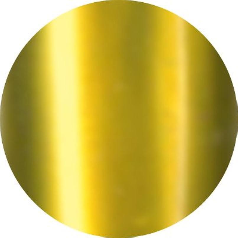 観察乞食栄養Jewelry jel(ジュエリージェル) カラージェル 5ml<BR>ピッカピカメタリック MKゴールド