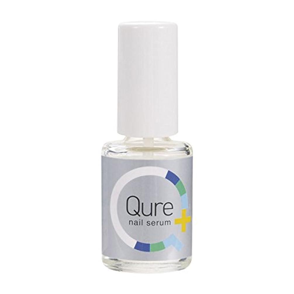 軽減する帰る高尚なネイル美容液 キュレ-Qure-(6ml) 1本