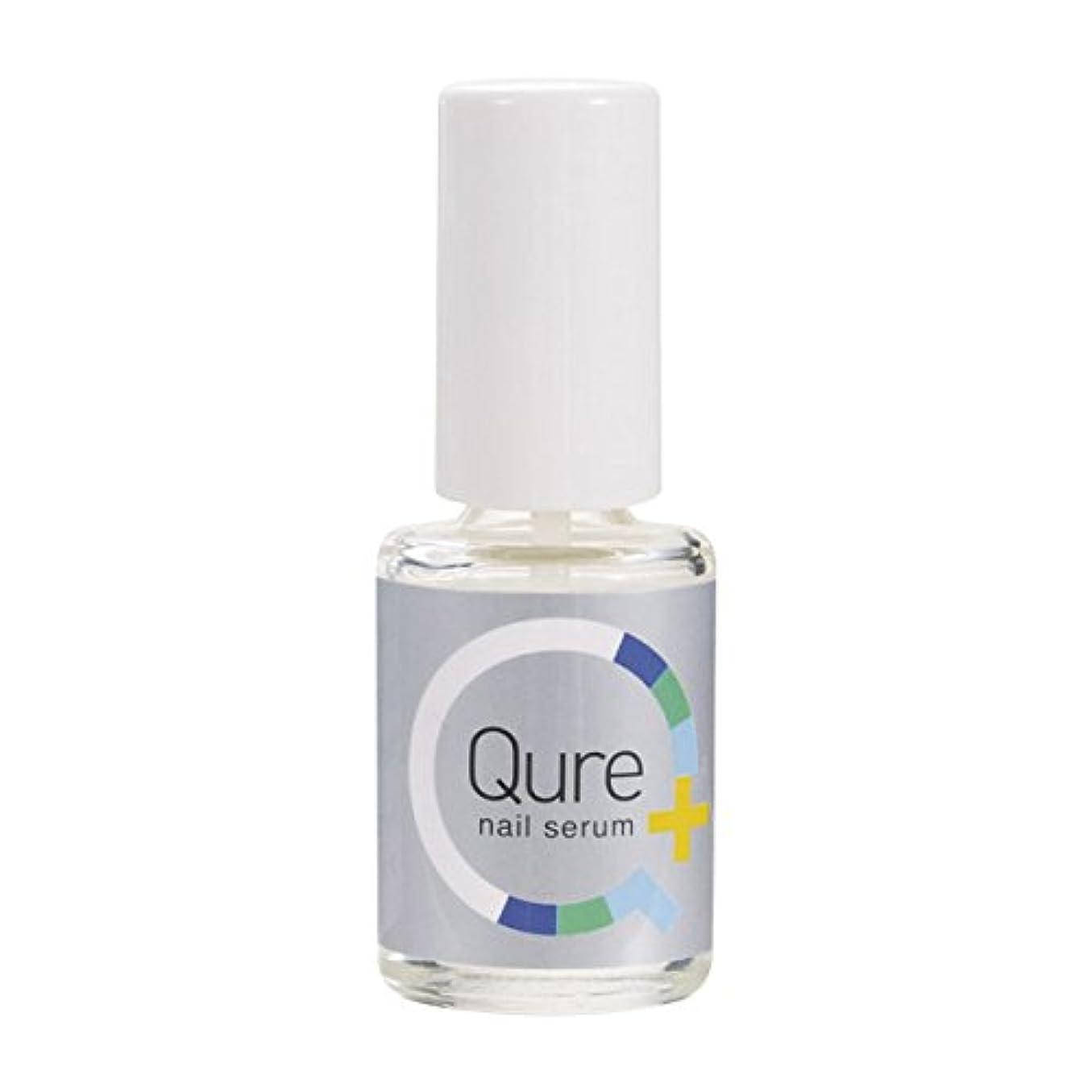ユーザーナンセンス安心させるネイル美容液 キュレ-Qure-(6ml) 1本