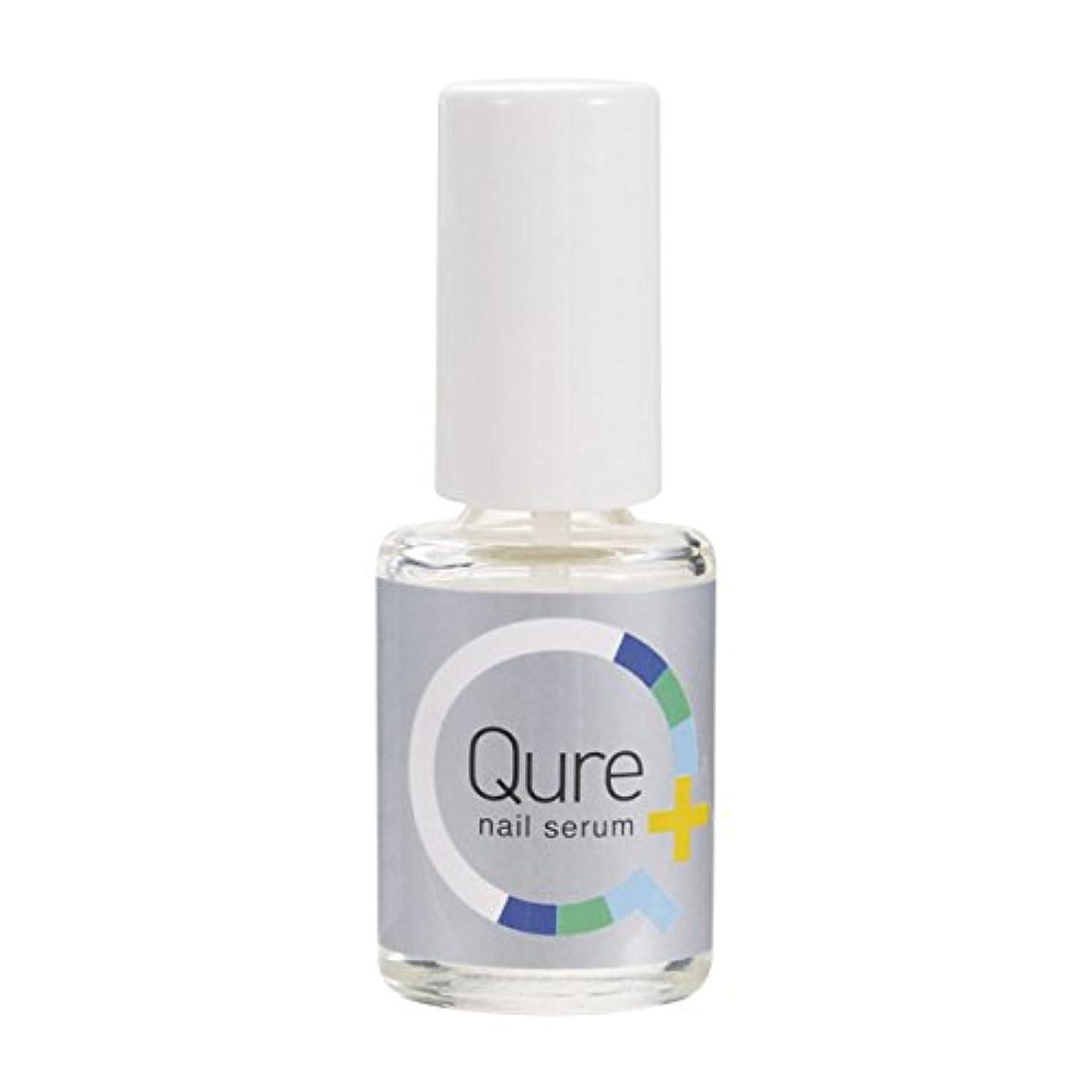 満たすちょうつがい動ネイル美容液 キュレ-Qure-(6ml) 1本
