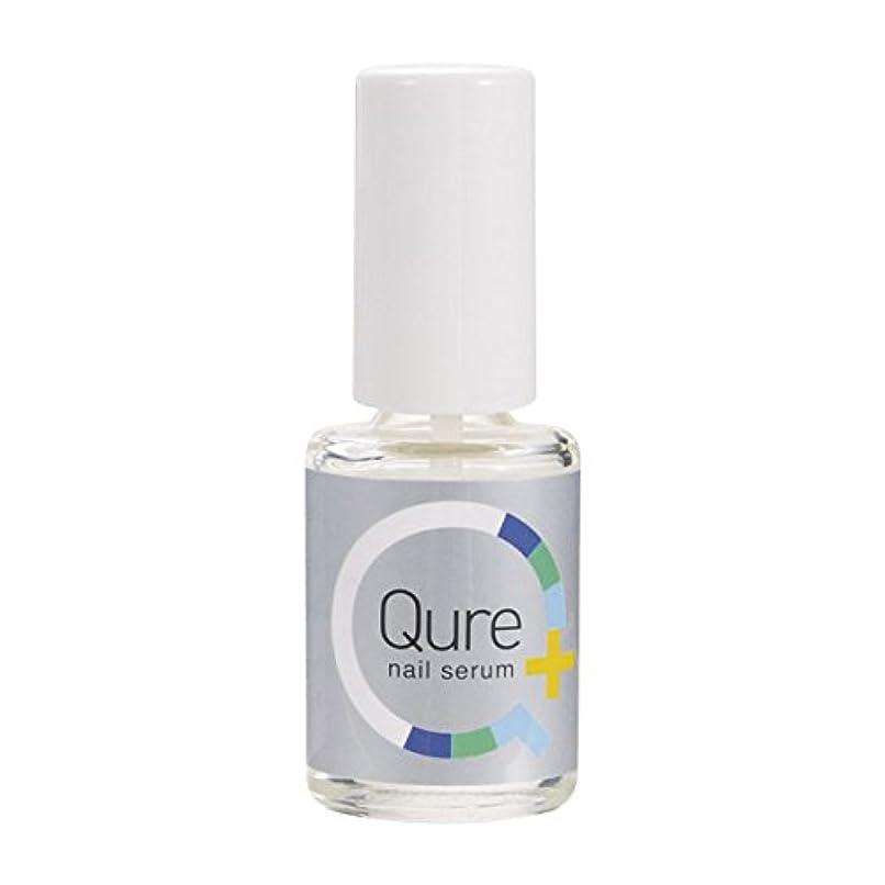 さておき放棄された独立したネイル美容液 キュレ-Qure-(6ml) 1本
