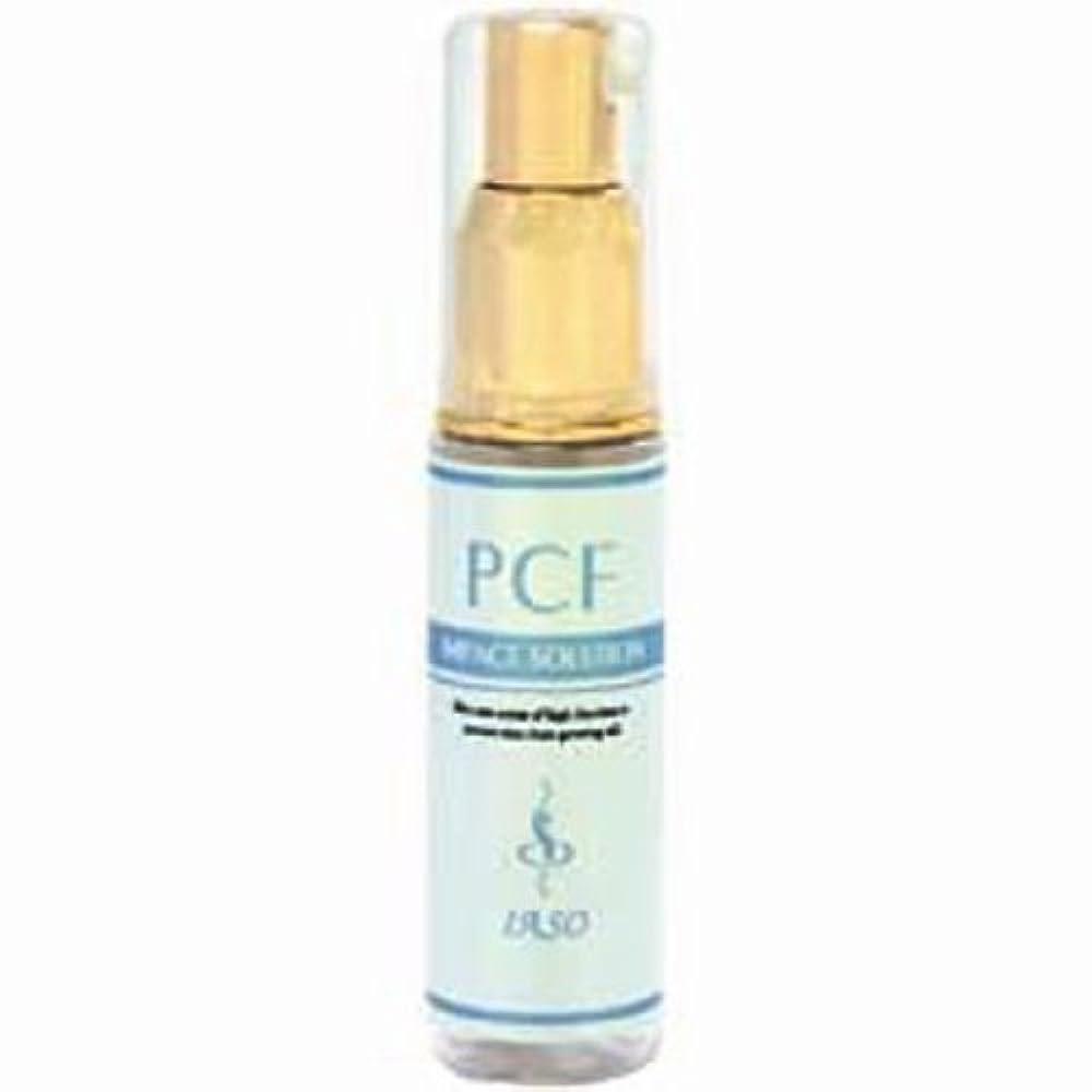 メッセンジャー鉛オピエートイアソー PCFインパクトソリュージョン