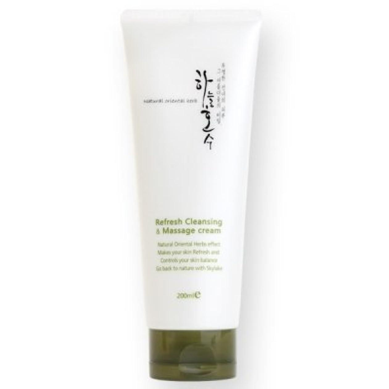 ご注意特性ヒールハヌルホス[Skylake] Skylake Refresh cleansing Massage Cream 200ml リフレッシュ マッサージクリーム 200ml