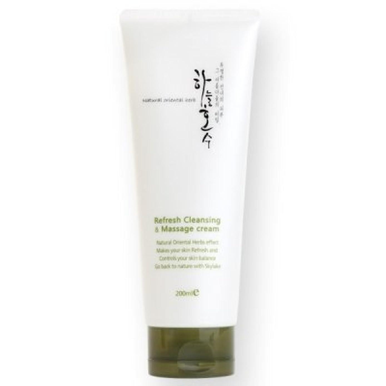側面緊張する地下室ハヌルホス[Skylake] Skylake Refresh cleansing Massage Cream 200ml リフレッシュ マッサージクリーム 200ml