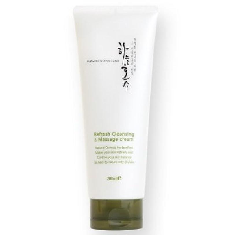見習いパステル人道的ハヌルホス[Skylake] Skylake Refresh cleansing Massage Cream 200ml リフレッシュ マッサージクリーム 200ml