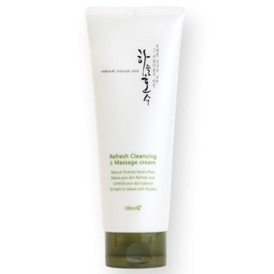 ケイ素山岳寺院ハヌルホス[Skylake] Skylake Refresh cleansing Massage Cream 200ml リフレッシュ マッサージクリーム 200ml