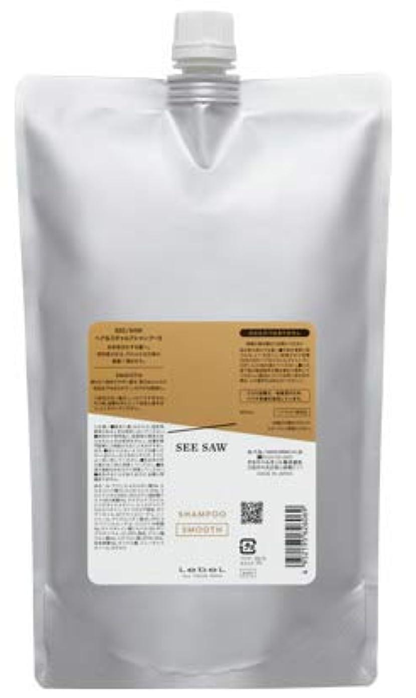 影響する滑るコーヒーシーソー ヘア&スキャルプシャンプーS(スムース)<つめかえ用>《800ml》