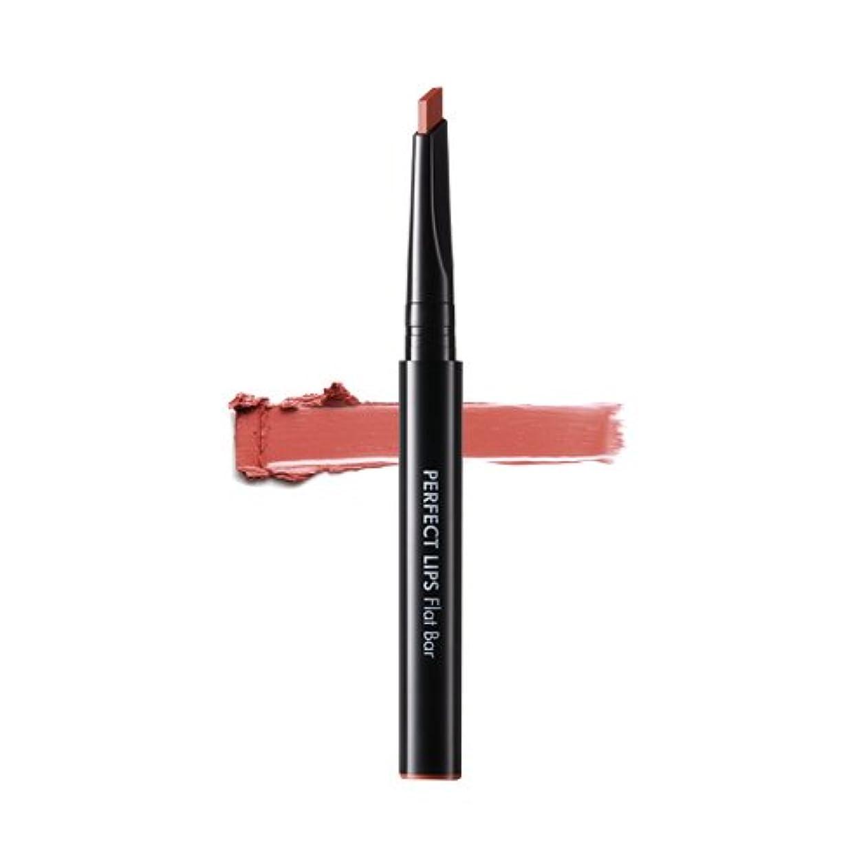 優遇アラスカ怠感[New] TONYMOLY Perfect Lips Flat Bar 0.3g/トニーモリー パーフェクト リップス フラット バー 0.3g (#05 Vintage Coral) [並行輸入品]