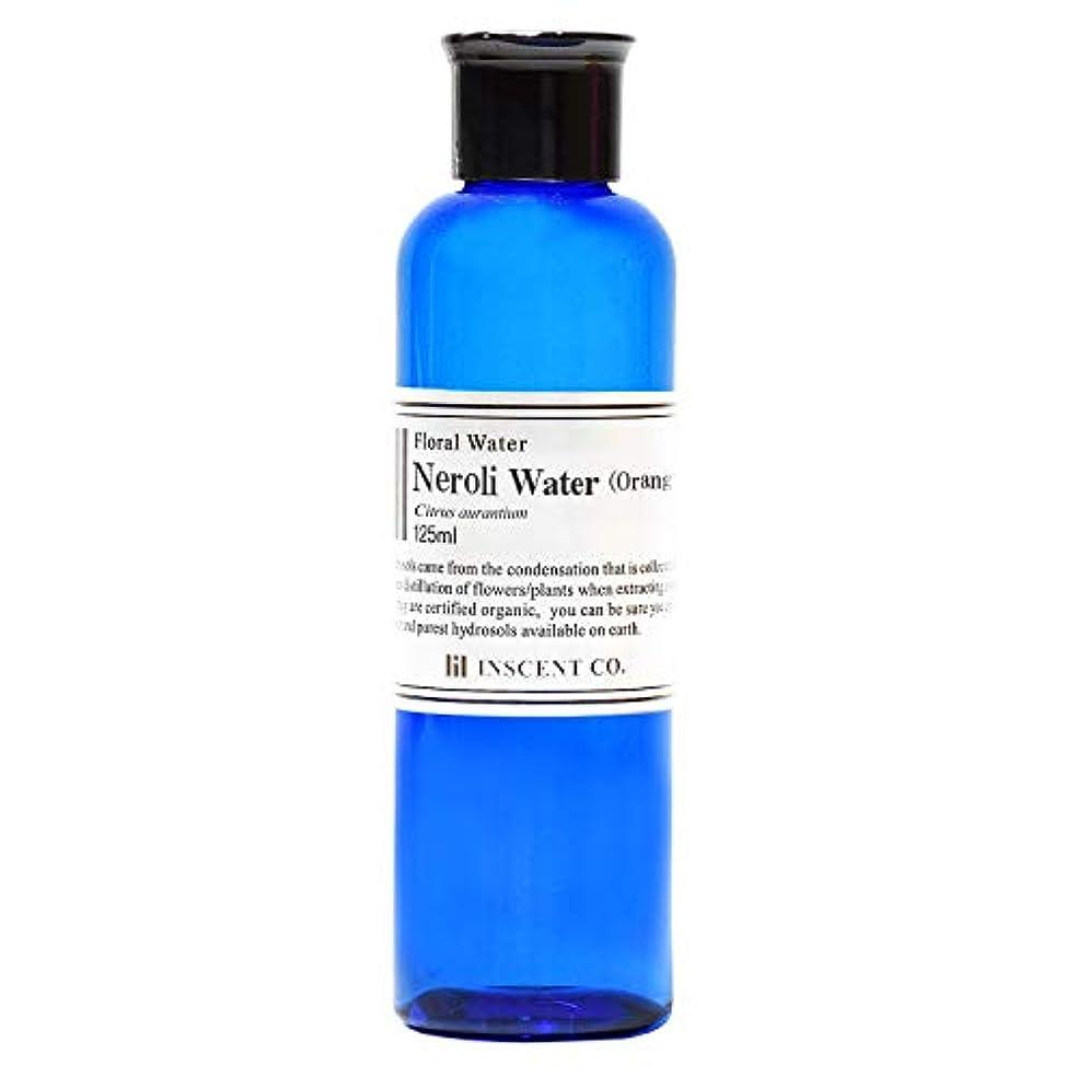 ウェイトレス断線カードフローラルウォーター ネロリウォーター (オレンジフラワーウォーター) 125ml (ハイドロゾル/芳香蒸留水)