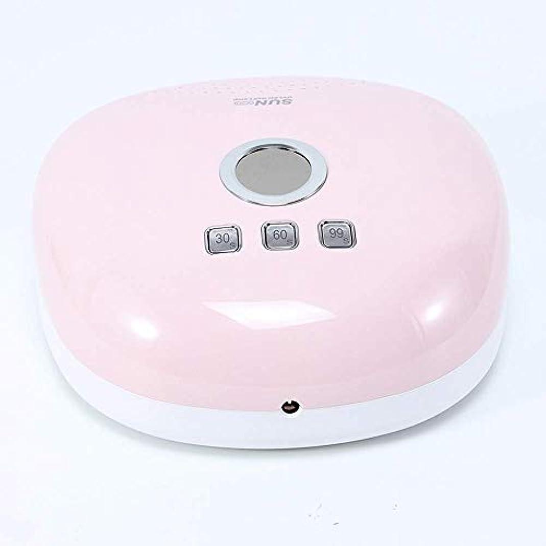 セットする開業医不屈48ワットUVネイルドライヤー、LEDディスプレイスマート赤外線誘導大空間速乾性痛みのない24個のデュアルランプ付きビーズランプ、ピンク (Color : Pink)