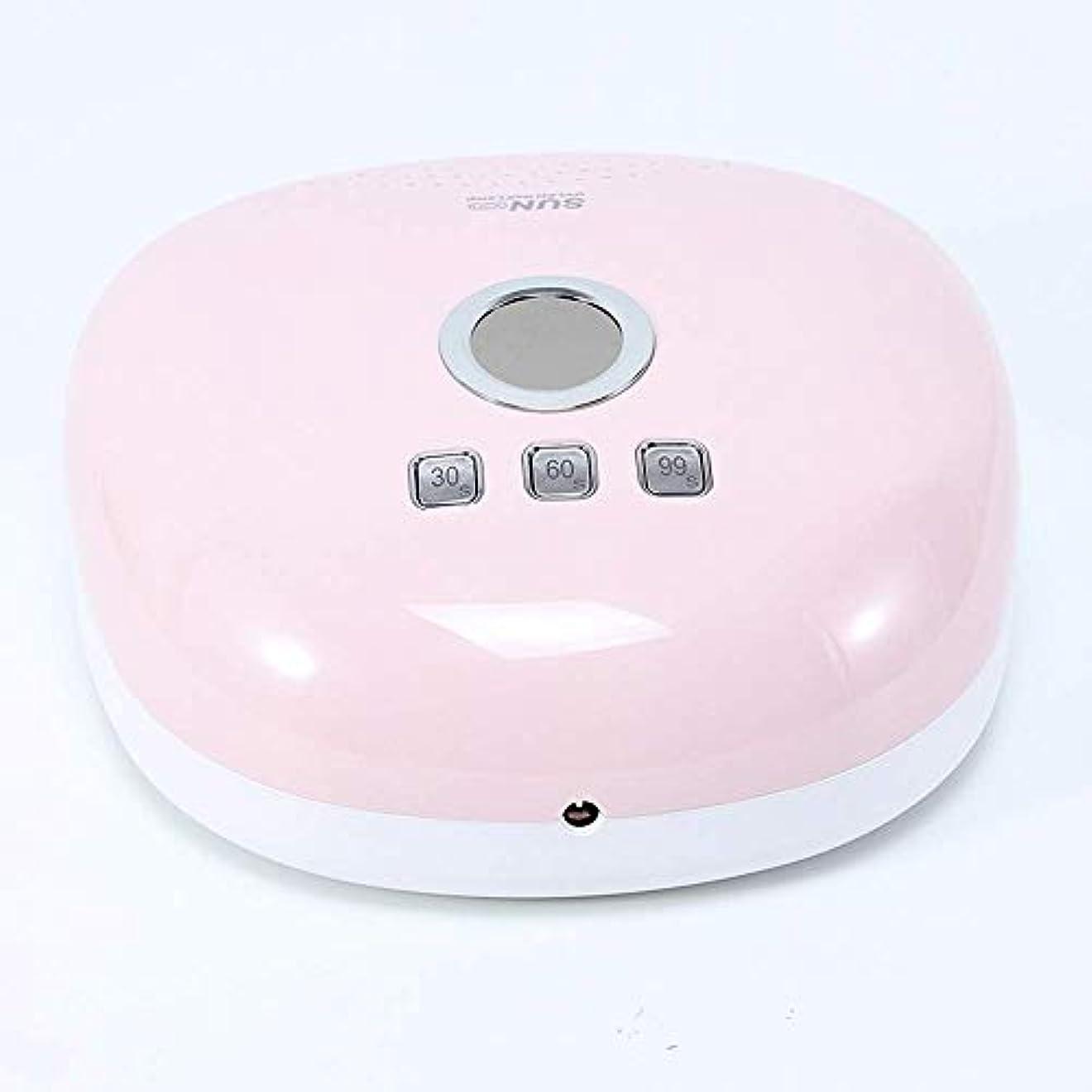 ロールチキン幻想的48ワットUVネイルドライヤー、LEDディスプレイスマート赤外線誘導大空間速乾性痛みのない24個のデュアルランプ付きビーズランプ、ピンク (Color : Pink)