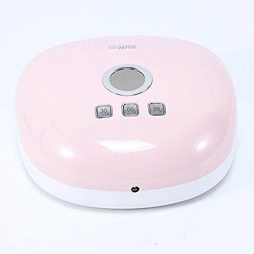重さロードブロッキングシルエット48ワットUVネイルドライヤー、LEDディスプレイスマート赤外線誘導大空間速乾性痛みのない24個のデュアルランプ付きビーズランプ、ピンク (Color : Pink)