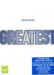 Duran Duran - Greatest (CD+DVD)
