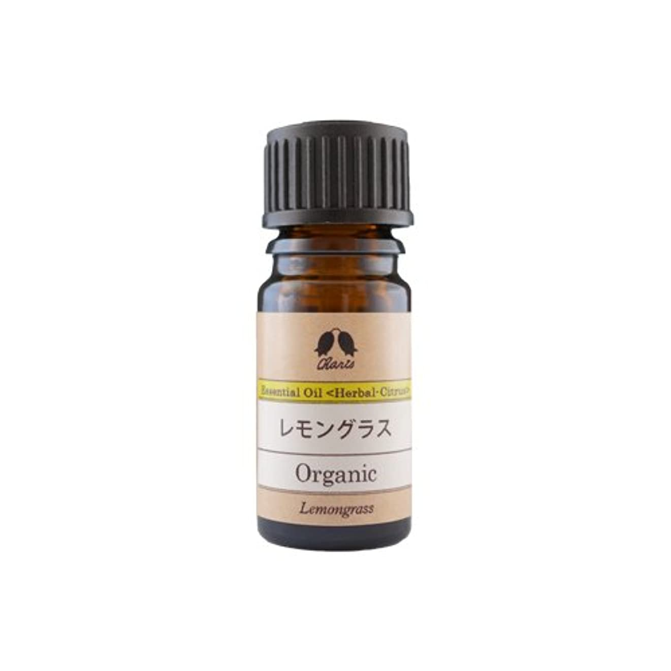 処理飾り羽成長カリス レモングラス オーガニック オイル 5ml