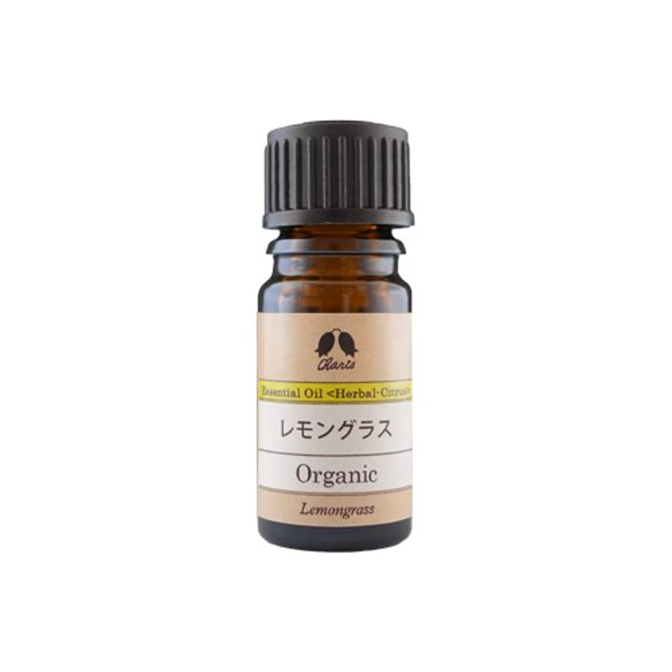 子音騒乱台風カリス レモングラス オーガニック オイル 5ml