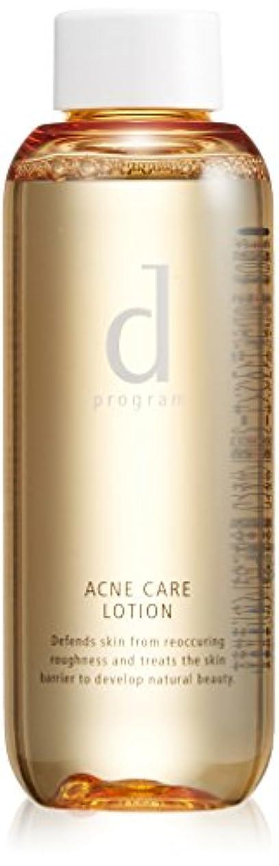 d プログラム アクネケア ローション W (薬用化粧水) (つけかえ用レフィル) 125mL 【医薬部外品】