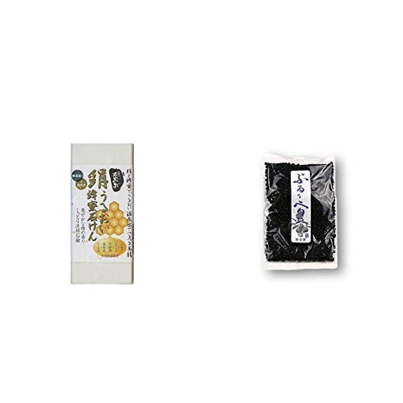 シェトランド諸島トレース慣らす[2点セット] ひのき炭黒泉 絹うるおい蜂蜜石けん(75g×2)?野生種ぶるぅべりぃ(260g)