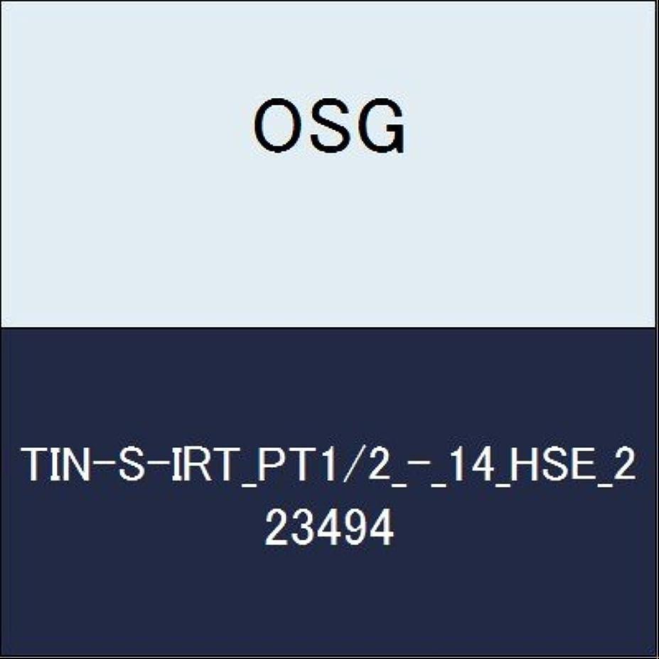 疎外するリルブロッサムOSG ハイス管用テーパタップ TIN-S-IRT_PT1/2_-_14_HSE_2 商品番号 23494