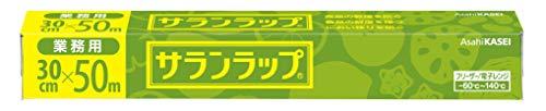 サランラップ 業務用 30cmX50m 1本