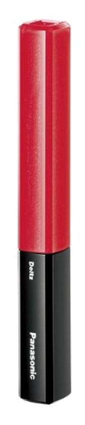 振るう関税クリークパナソニック 電動歯ブラシ ポケットドルツ ピンク EW-DS17-P
