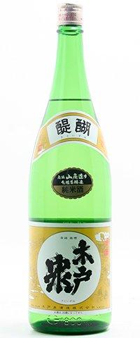 【日本酒】木戸泉(きどいずみ) 山廃純米 醍醐 1800ml