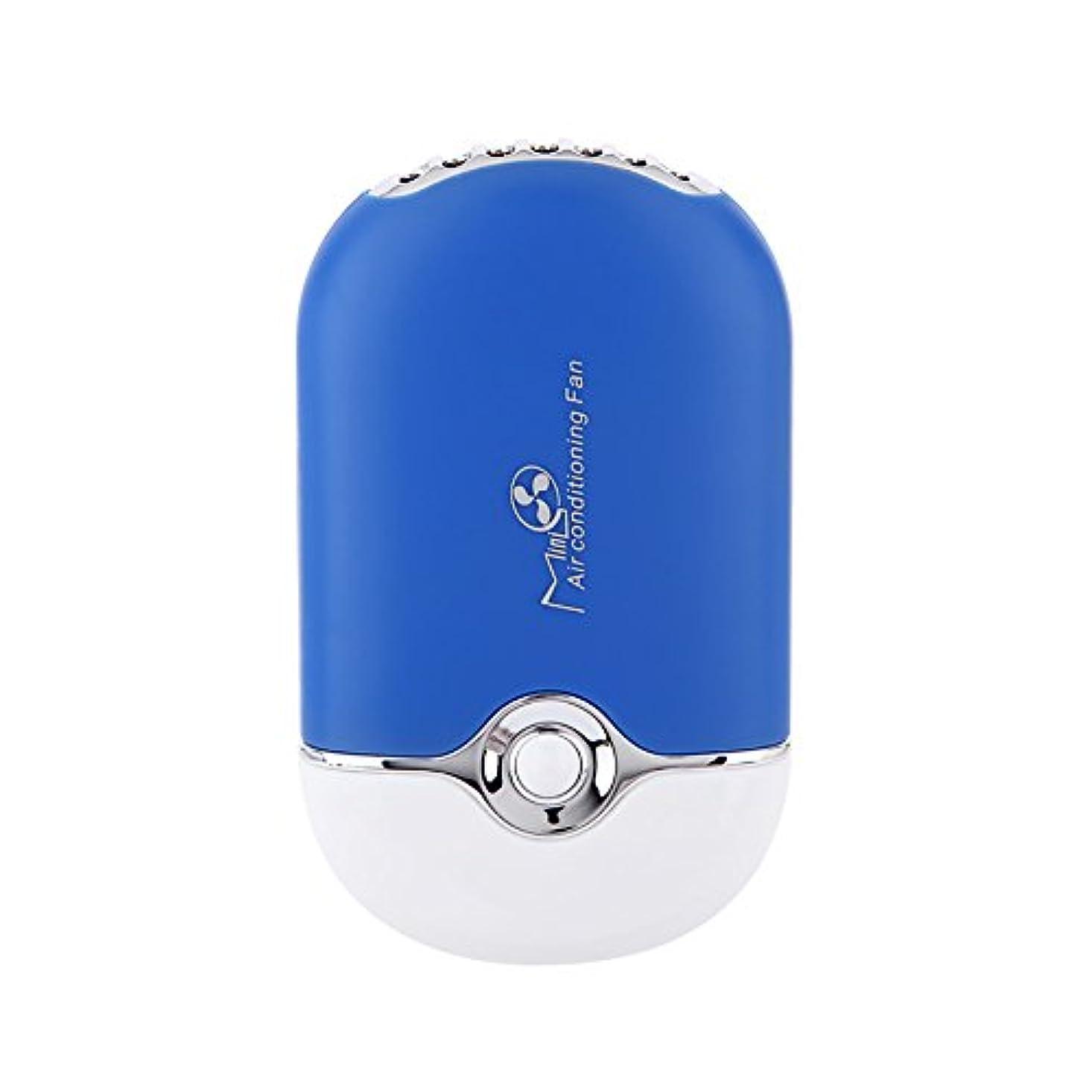 フリースアプローチ慣れるMengshen まつ毛ドライヤー くぎ ネイルドライヤー ハンドヘルドクイックドライヤー まつげエクステ用 USB ミニファンブロワー 速乾性 F015 Blue