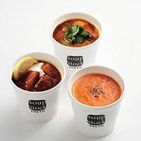 スープストックトーキョー スープ 3セット 500g