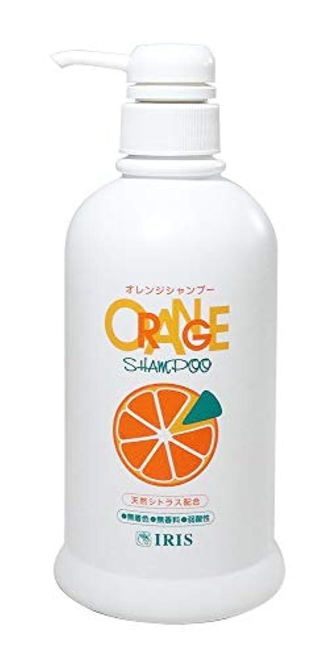 アフリカ凍った禁止アイリス オレンジシャンプー ポンプ式 600ml