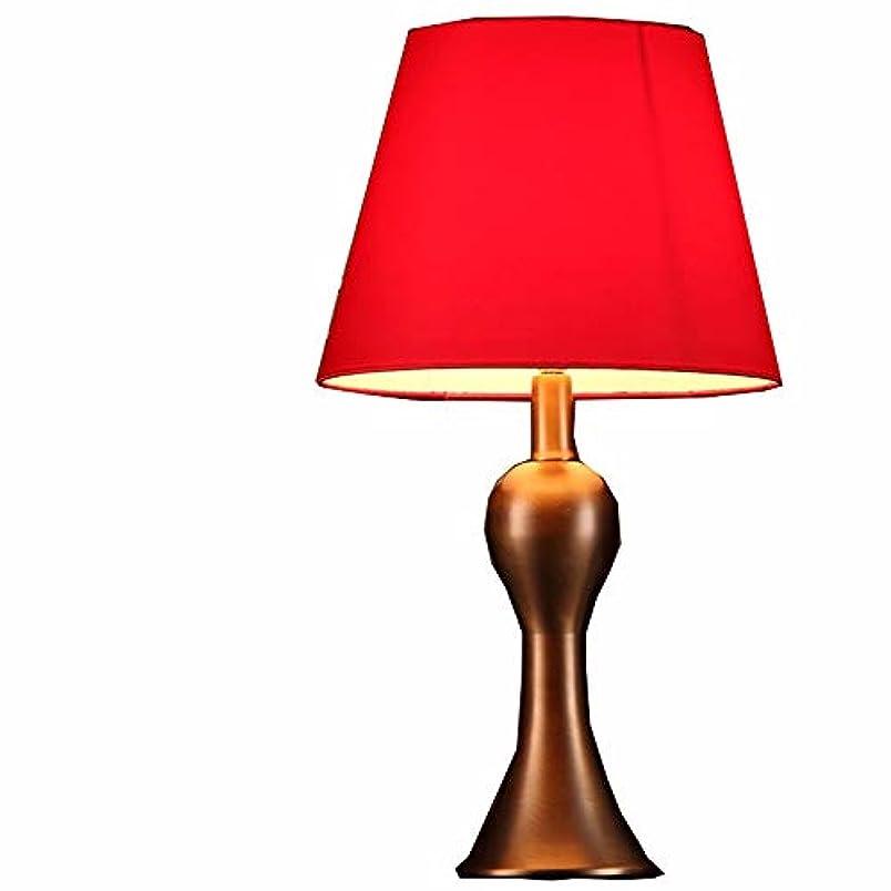 したい喜劇カジュアルテーブルランプベッドサイドランプロマンチックなミニマルモダンベッドルームスタディリビングルームレッドディマースイッチで使用することができ