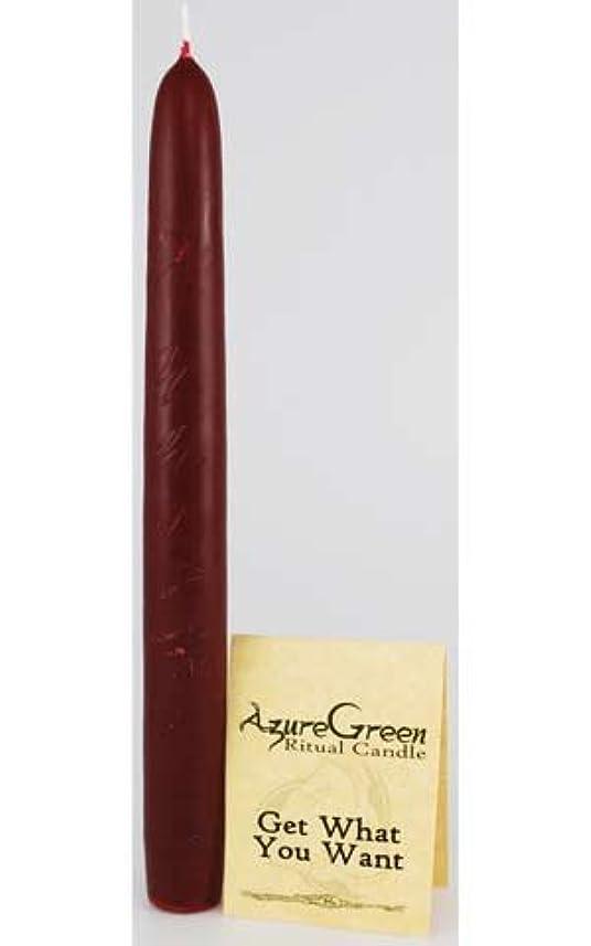 スーパーマーケット協力的卒業AzureGreen CRGETあなたが儀式のキャンドルを望む結果を得ます