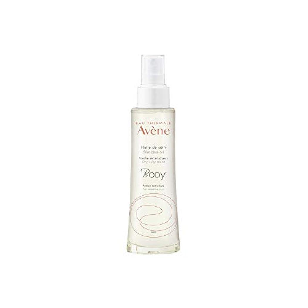 色合い意図的ジャベスウィルソンアベンヌ Body Oil - For Sensitive Skin 100ml/3.3oz並行輸入品
