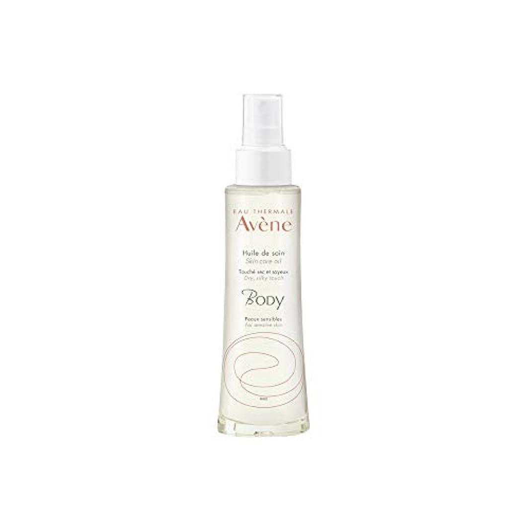 パラダイス縫う一時停止アベンヌ Body Oil - For Sensitive Skin 100ml/3.3oz並行輸入品