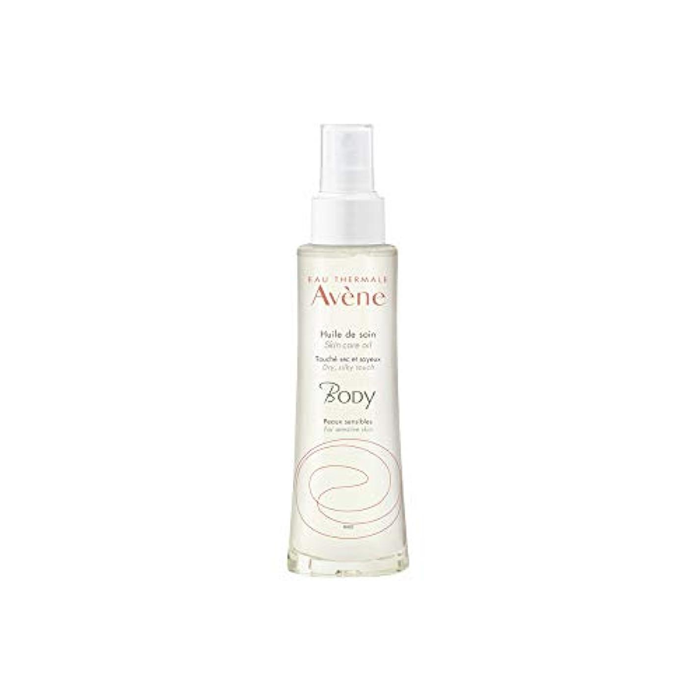 方法電子早くアベンヌ Body Oil - For Sensitive Skin 100ml/3.3oz並行輸入品