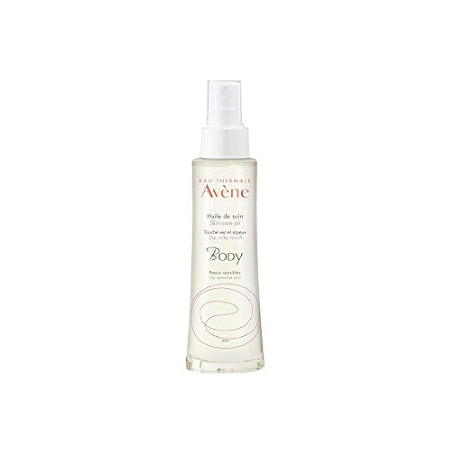 上にサスペンションスーパーマーケットアベンヌ Body Oil - For Sensitive Skin 100ml/3.3oz並行輸入品