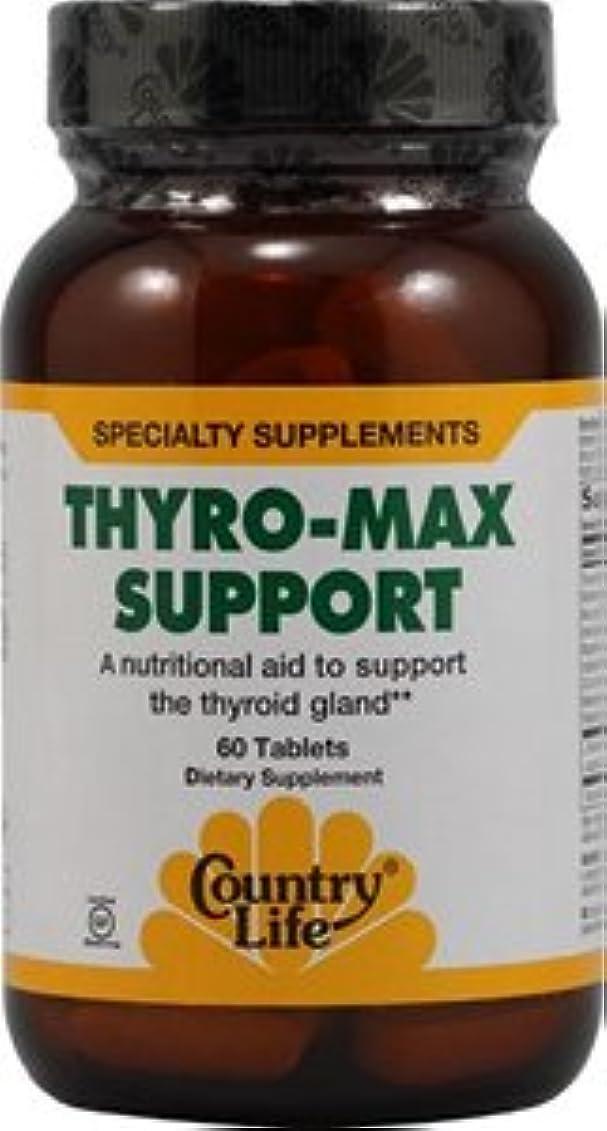 プロテスタントつらい抑制するThyro-Max Support 60 tabs 2個パック