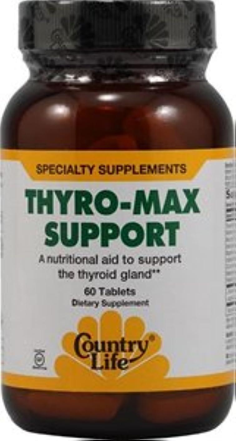前兆証明書トーンThyro-Max Support 60 tabs 2個パック