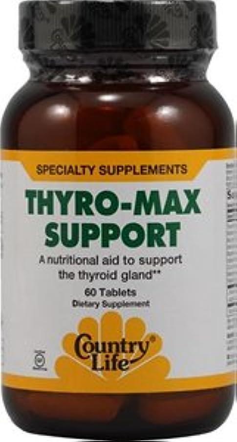 政策やむを得ない船外Thyro-Max Support 60 tabs 2個パック