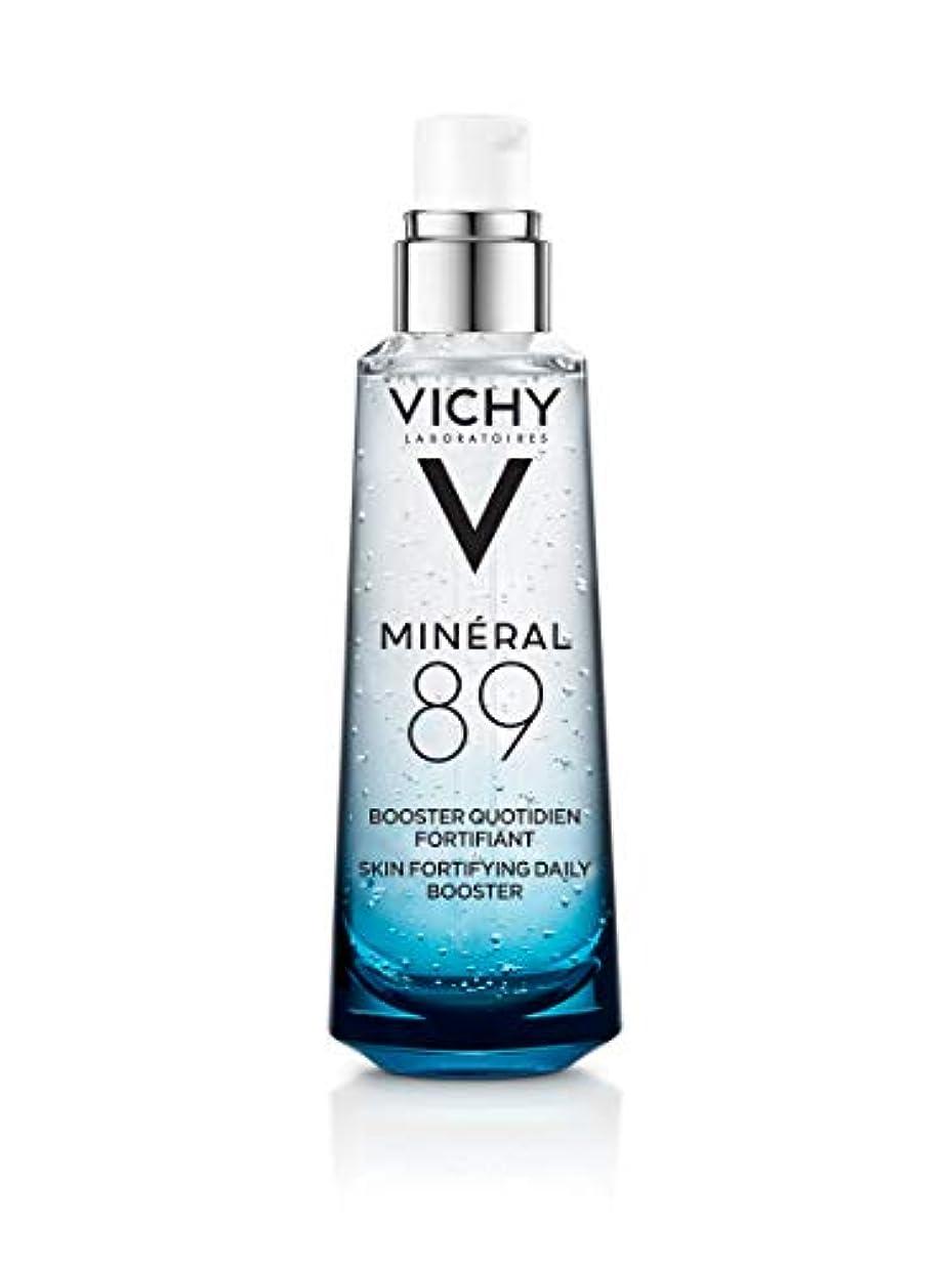 免疫する指味Vichy Mineral 89 Fortifying Concentrate Boost 75ml [並行輸入品]