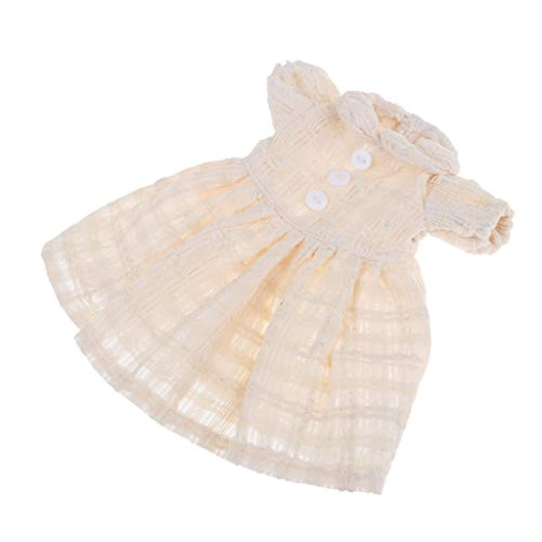 Fenteer 4色選択 1/6 BJD ブライスドール人形に適する ドールアクセサリー スカート ワンピース ドレス - ベージュ