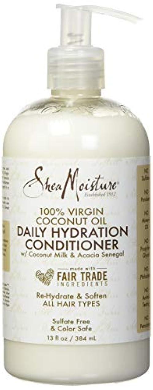姉妹昼寝海藻Shea Moisture 100% Virgin Coconut Oil Daily Hydration Conditioner 380ml
