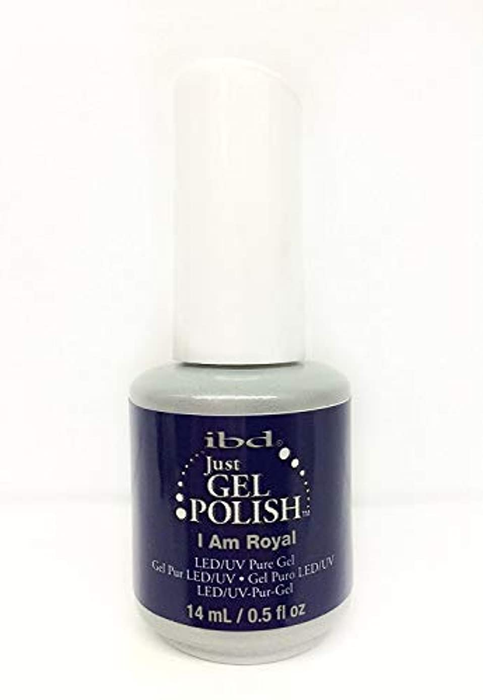 主観的究極の啓示ibd Just Gel Nail Polish - I Am Royal - 14ml / 0.5oz