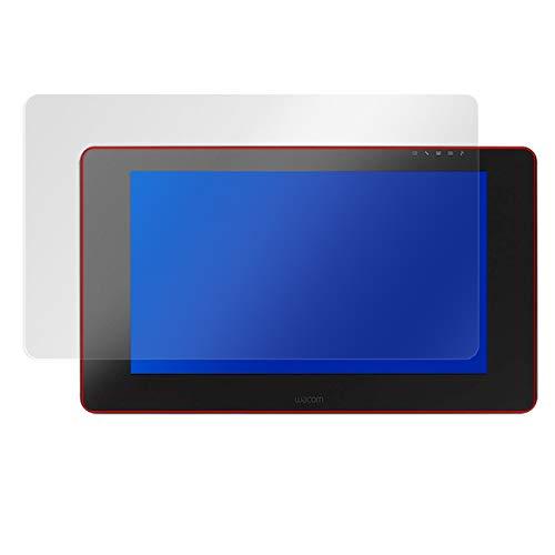Wacom Cintiq Pro 24 用 書き味向上ペーパーライク 保護フィルム OverLay Paper