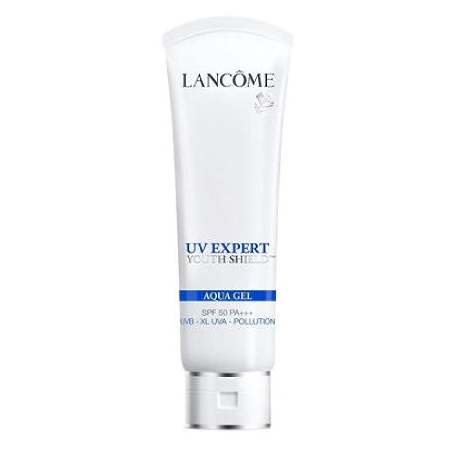ランコム UV エクスペール アクア 50ml (国内未発売サイズ)