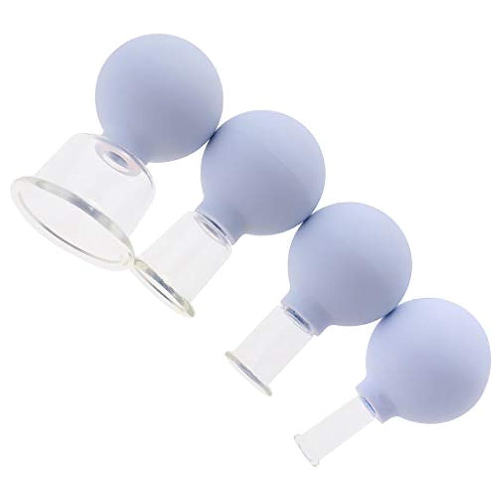 決して疼痛補正B Blesiya マッサージカップ 吸い玉 カッピングセット ガラス 真空 全身マッサージ用 男女兼用 4個 全3色 - 白