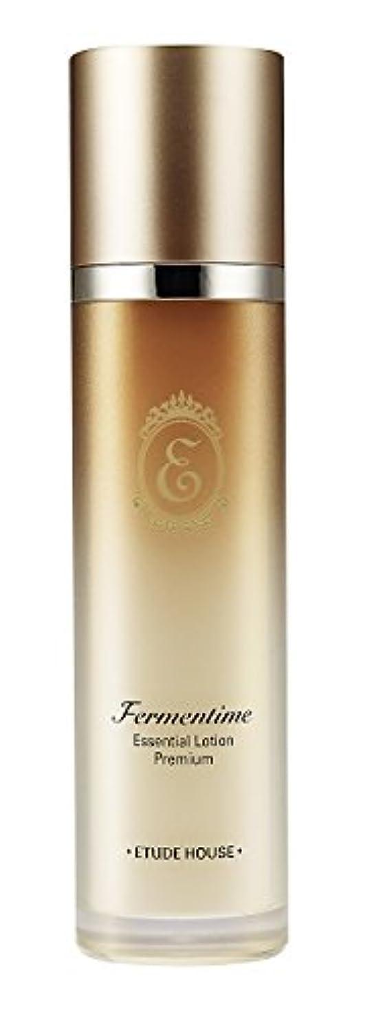 トロリー発表するシンプルなエチュードハウス 発酵美容液化粧水 プレミアム